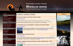 Создание сайтов drupal чебоксары новые сервера lineage x1