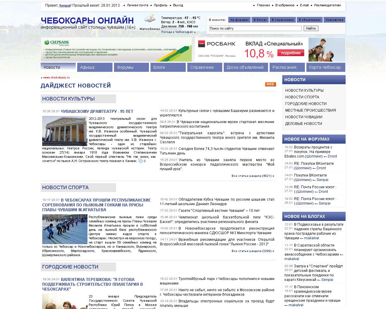 Погода кремово михайловский район