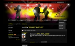 Сайт концертного клуба 50/50, Чебоксары