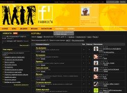 сайт клуба Fabrica