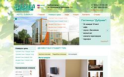 Сайт гостиницы Дурбрава, Чебоксары