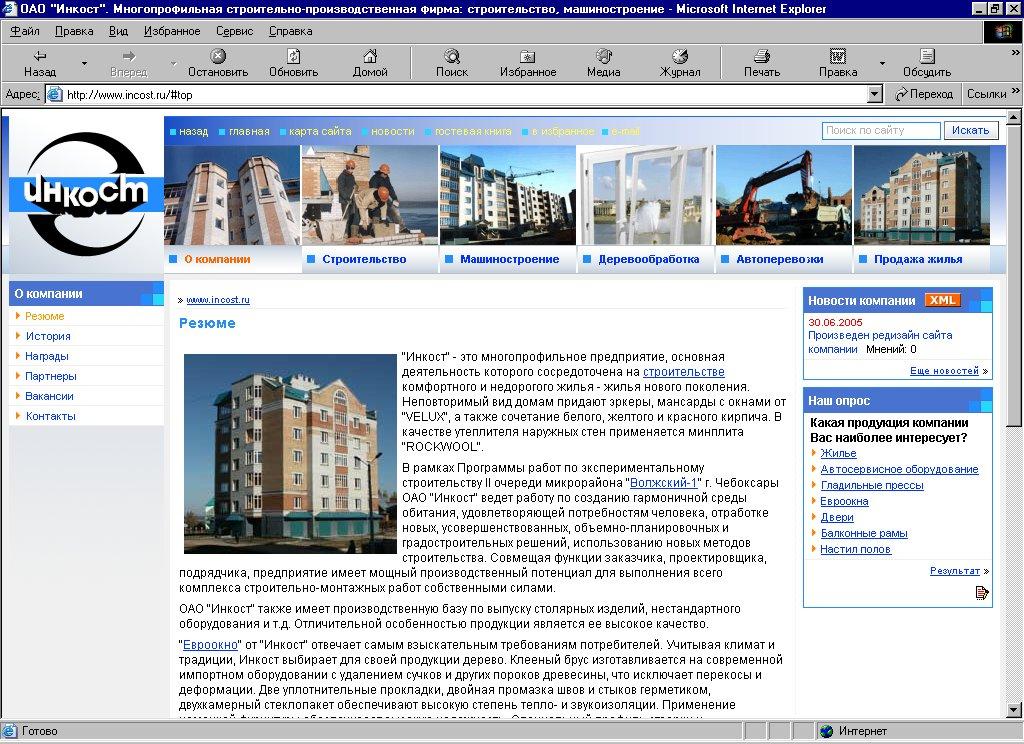 Самара продвижение и создание сайта zoomgorod ru