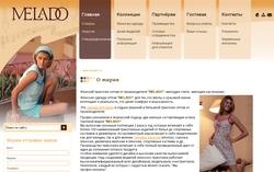Сайт женского трикотажа MELADO швейной фабрики Пике, Новочебоксарск
