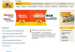 сайт представительства компании