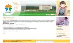 Сайт санатория Чувашия