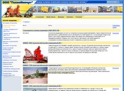 сайт компании ТехноИмпорт